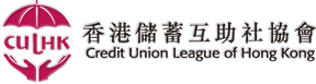 Credit Union League of Hong Kong